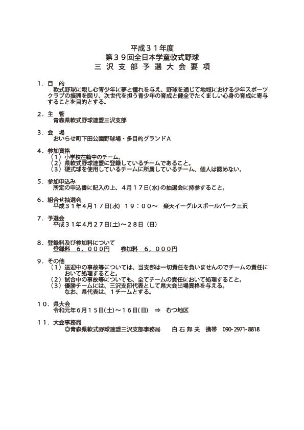 2019_gaku01